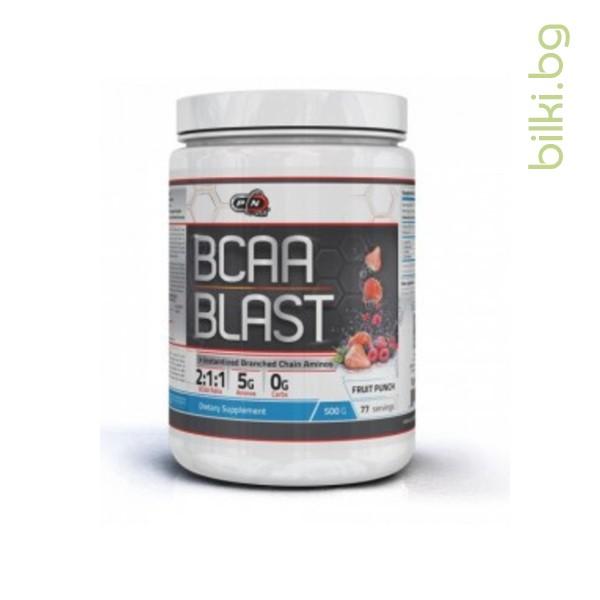 bcaa blast fruit punch, аминокиселини
