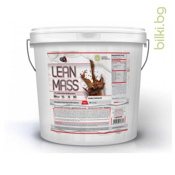 lean mass cookies and cream,спортни добавки