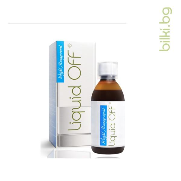ликуид оф, задържани течности, токсини,воден баланс,тяло, форслийн
