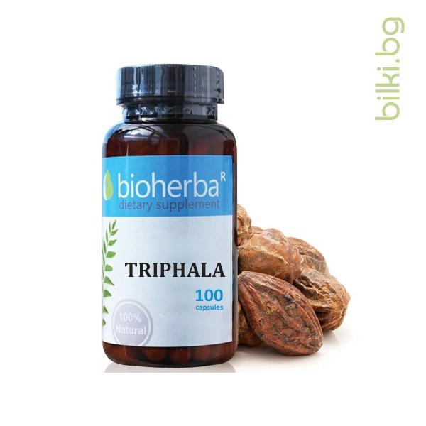 triphala, трифала, формула, прочистването на тялото