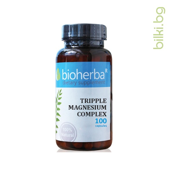 tripple magnesium, complex,магнезий,уникална формула