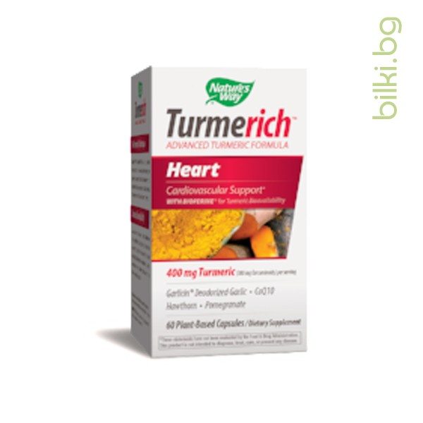 turmerich, heart, куркума, формула, комбинира, билки