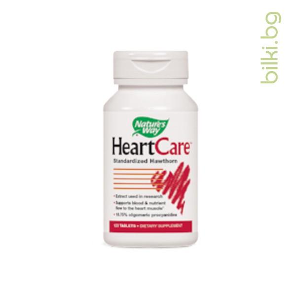 heartcare, стандартизиран глог, глог, сърце, кръвоносни съдове