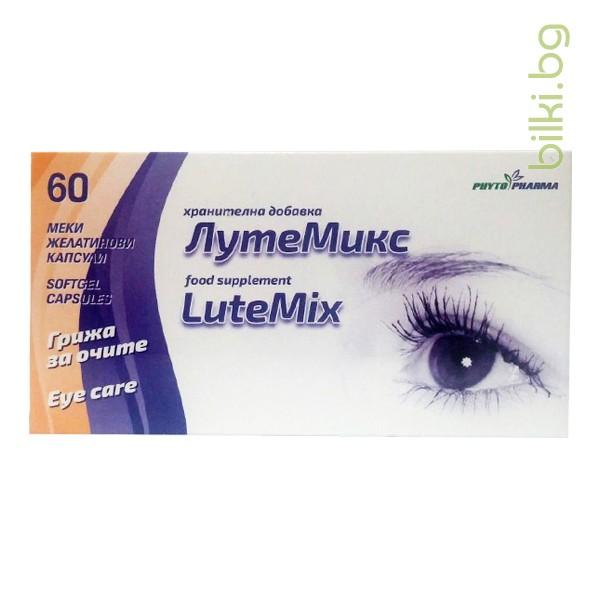 лутемикс, фитофарма, капсули, хранителна добавка