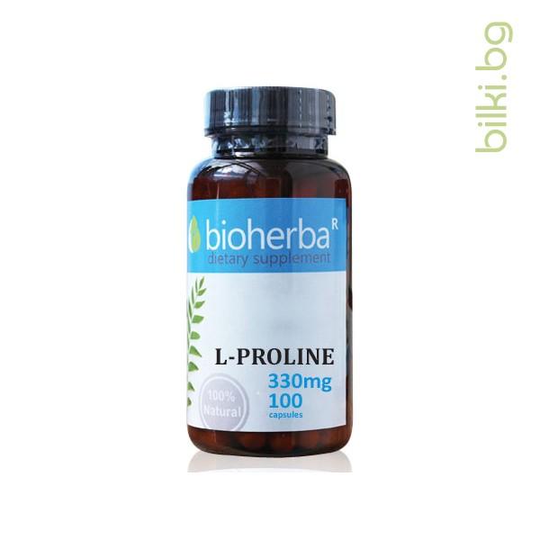 л-пролин, биохерба, кожа, хрущяли, сухожилия