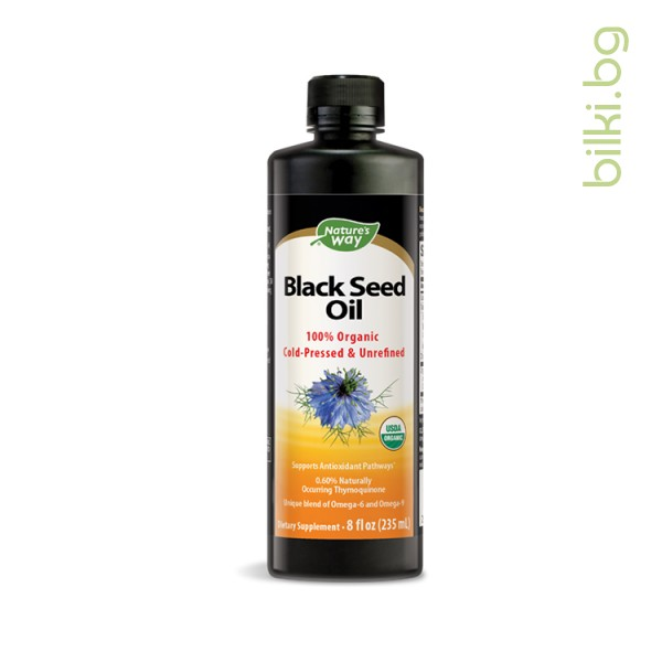 черен кимион масло, черен кимион, масло