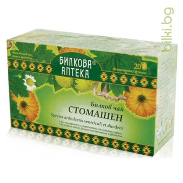 билков чай стомашен