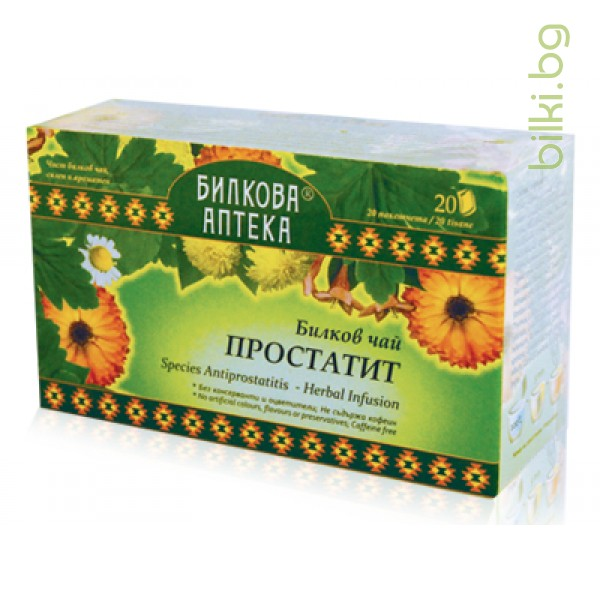 билков чай простатит