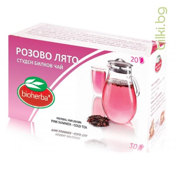 билков чай розово  лято, трапезен билков чай