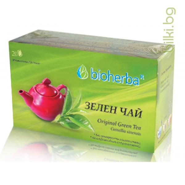 зелен чай оригинал