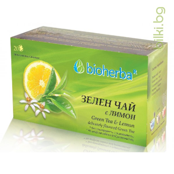 зелен чай с лимон