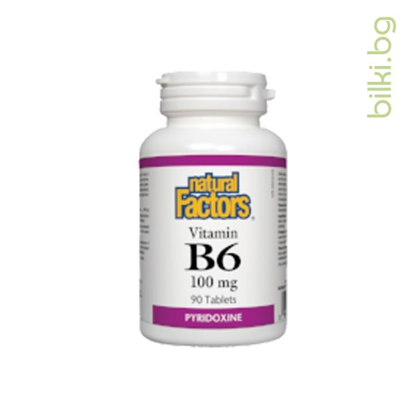 витамин в6, таблетки