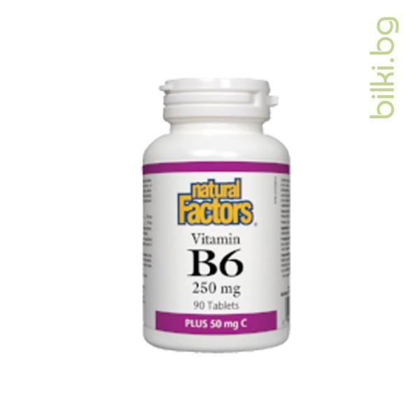 витамин в6, витамин с, таблетки