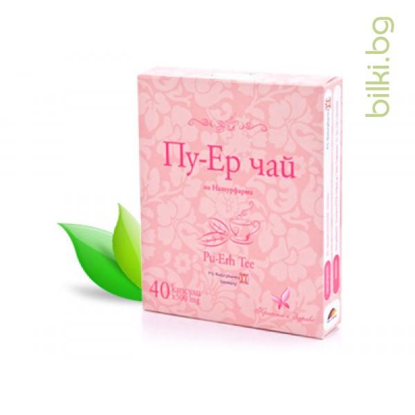 пу-ер чай капсули