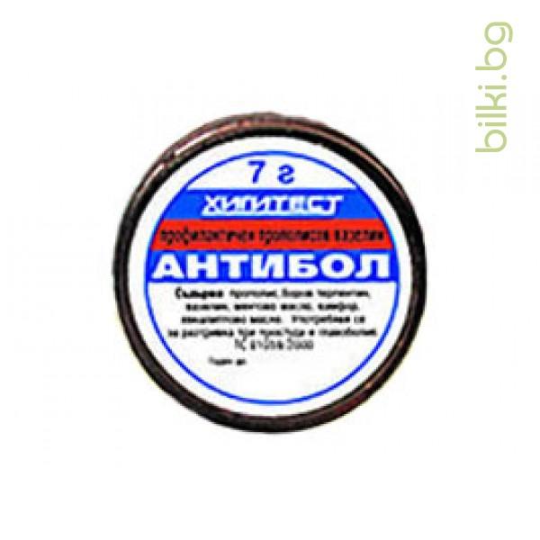 антибол, прополисов мехлем, хигитест