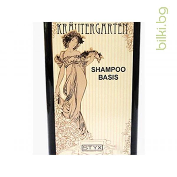 styx, база, шампоан, ароматерапия