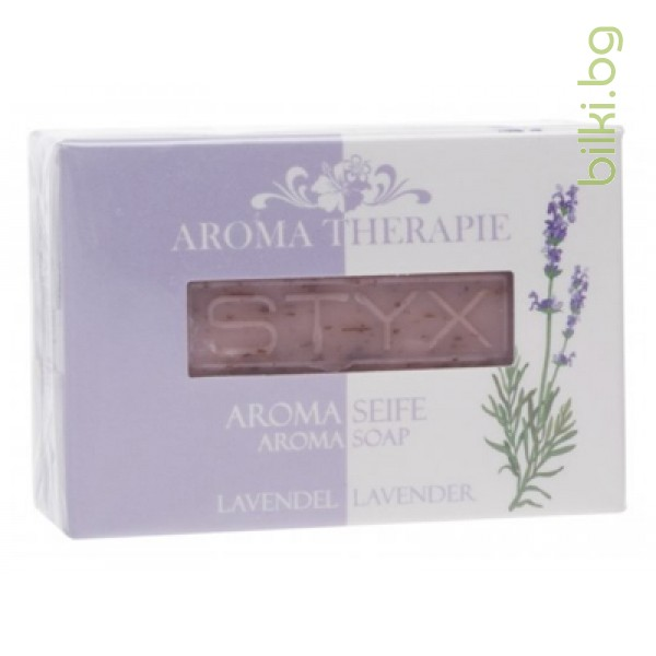 styx,  успокояващ,сапун,лавандула