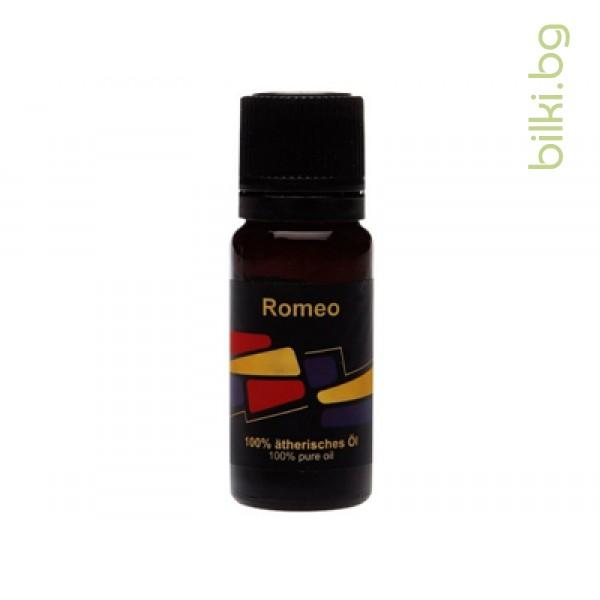 styx, ромео,етерични смеси