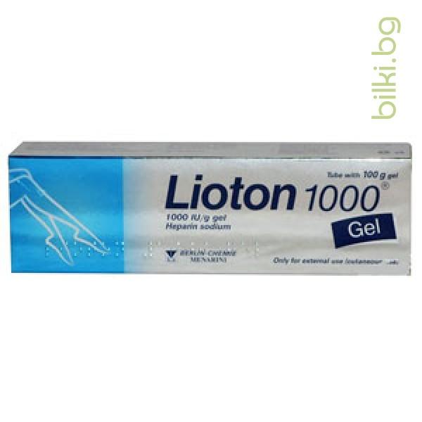 лиотон, гел,разширени вени,травми