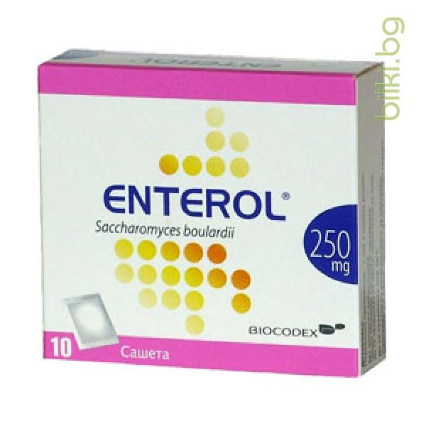 ЕНТЕРОЛ прах - против диария