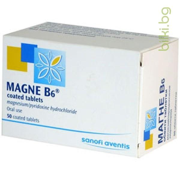 магне в6,магнезиев дефицит