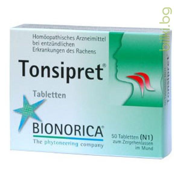 Тонзипрет - възпаления на гърлото и сливиците