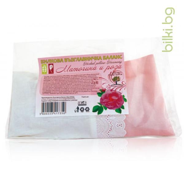 билкова възглавничка, билкова възглавница, маточина и роза
