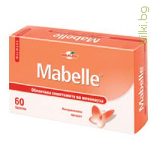 МАБЕЛ, MABELLE тбл.х60, менопауза WALMARK, Валмарк