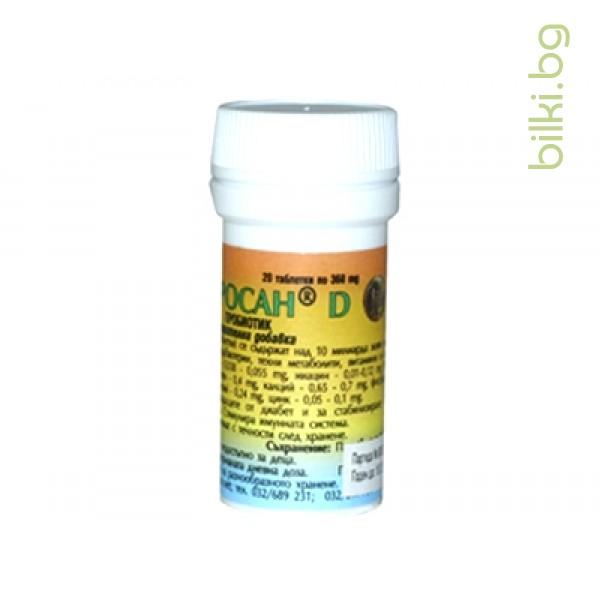 ентеросан д,възрастни, таблетки