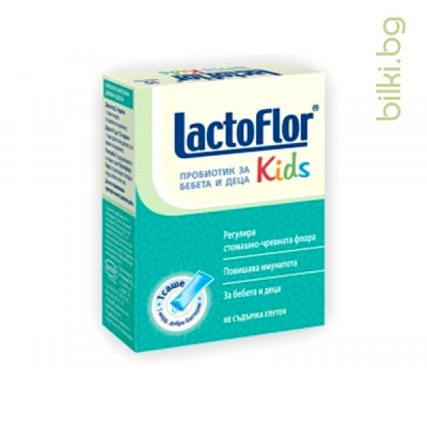 лактофлор,kids,сашети