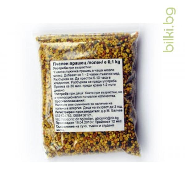 Пчелен прашец, Цветен прашец 100 гр