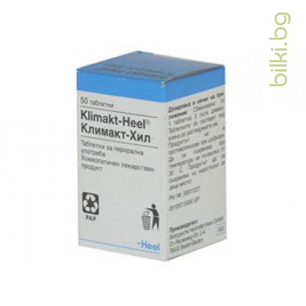 Климакт-Хил 50 таблетки, Klimakt-Heel 50 tab, HEEL