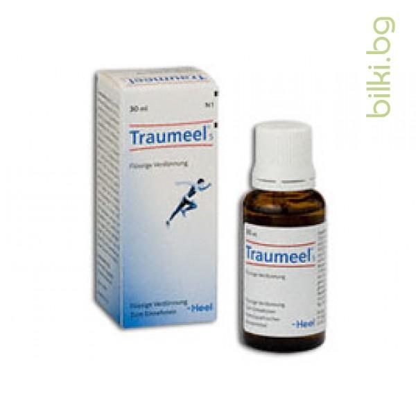 Траумил С 30 мл., Traumeel S 30 ml, HEEL