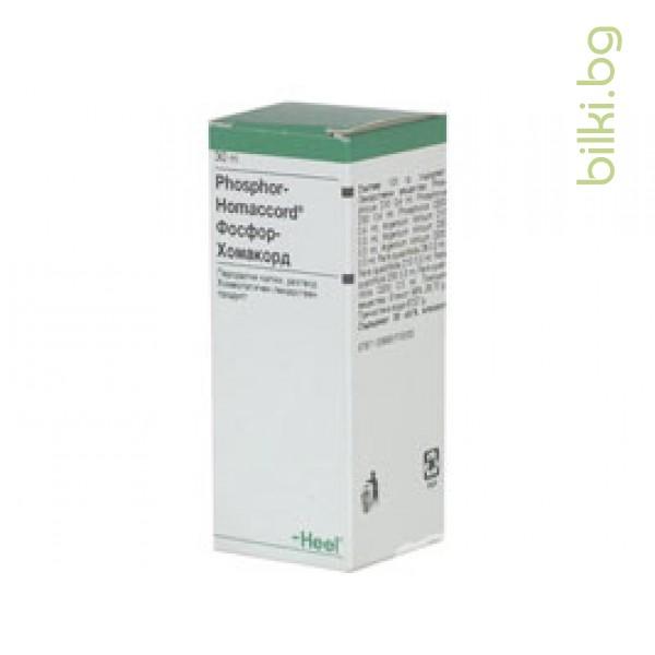 Фосфор-Хомакорд 30 мл., Phosphor-Homaccord, HEEL