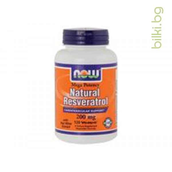 МЕГА РЕСВЕРАТРОЛ (MEGA RESVERATROL), Now Foods, КАПСУЛИ X120, 200 мг