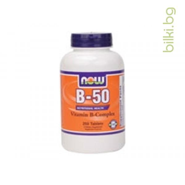 ВИТАМИН B-50, NOW Foods, ТАБЛЕТКИ Х 250