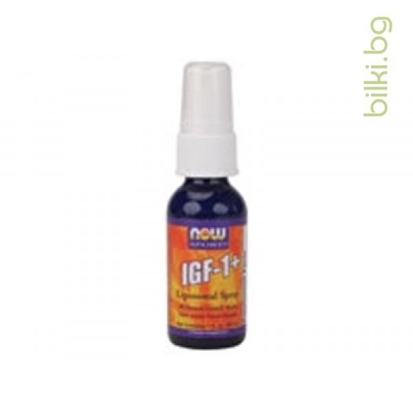 IGF-1 + Liposomal Spray, Now Foods, 30 мл