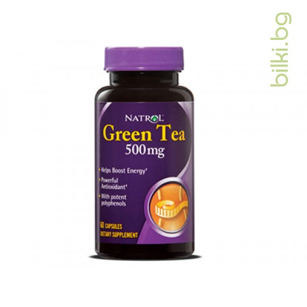 зелен чай ,хранителна добавка