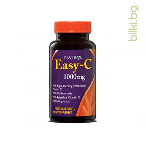 Изи-C,витамин C, хранителна добавка