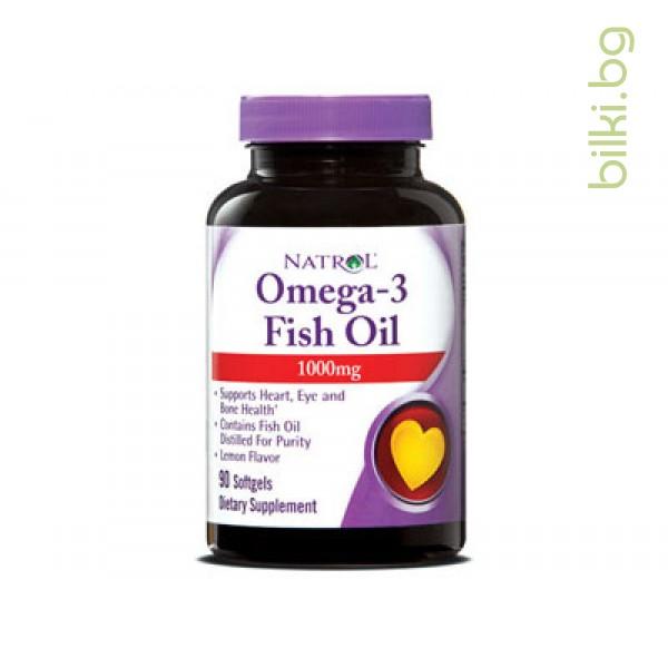 Омега-3 Рибено масло