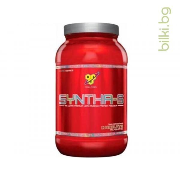 syntha 6,фитнес добавки