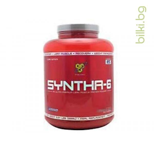 syntha 6,протеини
