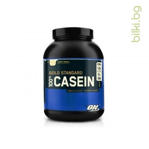 100 % casein protein vanilla,протеини