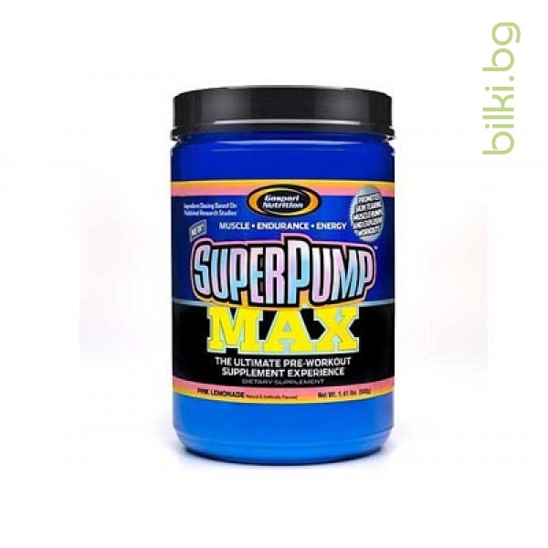 superpump max pink lemonade