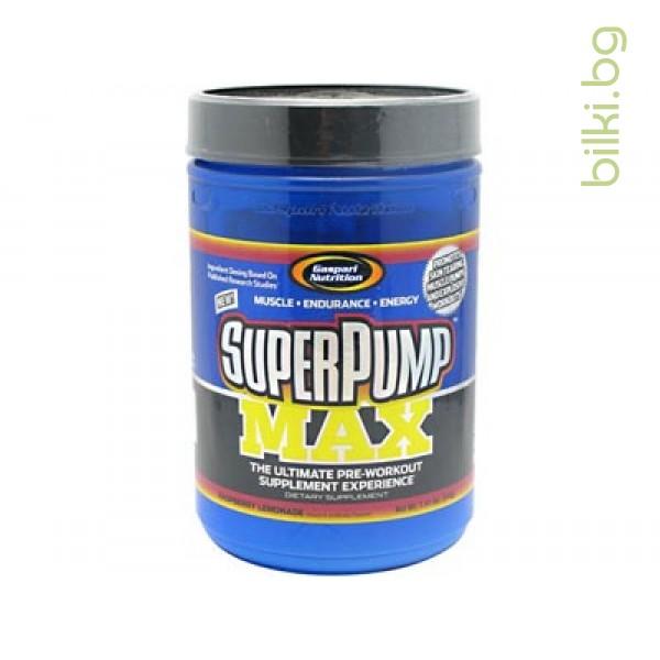 superpump max, спортни добавки