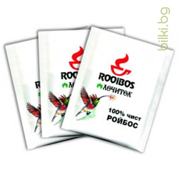 РОЙБОС (ROOIBOS) 40 филтъра
