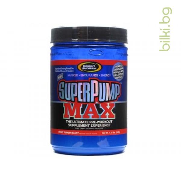 superpump max,fruit punch blast