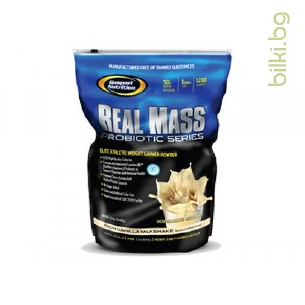 real mass probiotic,спортни добавки