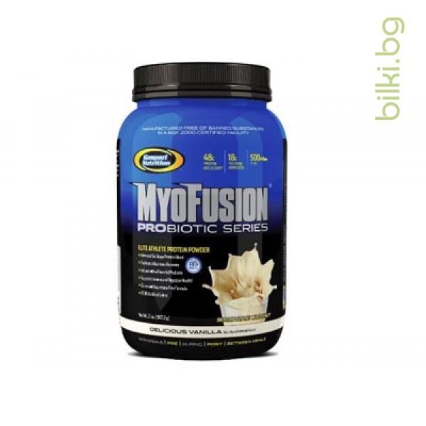 myofusion probiotic series,delicious vanilla