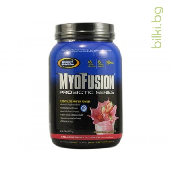 myofusion probiotic series,strawberry and milk